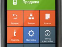 Смарт-терминал Эвотор 7.3